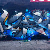 Jash / Chicago / Walls