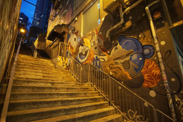 Hong Kong / Street Art