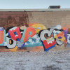 Rese and Rise / Chicago / Walls