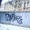 Kanser / Paris / Tags