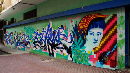 Harry Bones, Eskae, Hoacs & Musa / Panama City / Walls