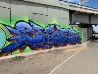 Skofe / Tijuana / Walls